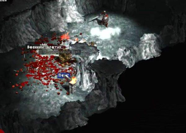 Diablo 2: Lord of Destruction - прохождение - часть 22