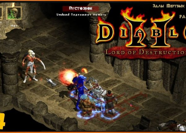 Второй АКТ и беспощадные скарабеи | Diablo 2 Lord Of Destruction #4