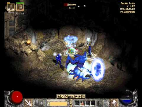 diablo 2: lord of destruction Дуриэль