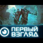 Первый взгляд: Diablo III: Возвращение некроманта