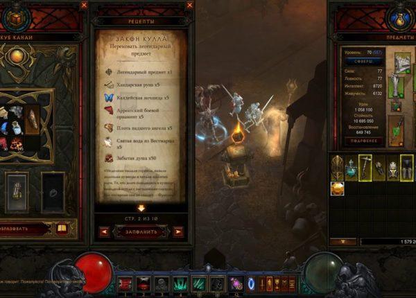 Стоит ли покупать комплект Некроманта в Diablo 3 в 2019-2020 году.