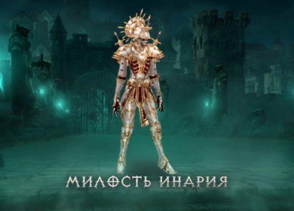 Diablo III: Комплект «Возвращение некроманта» выходит 27 июня!
