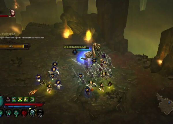 Прямой показ Diablo 3 Возвращение Некроманта
