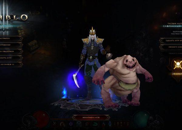 Diablo 3 Прохождение  Компании за Некроманта №1