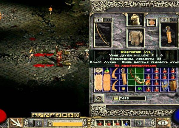 Diablo II: Lord of Destruction - от Khef (Босс Андариэль) 1