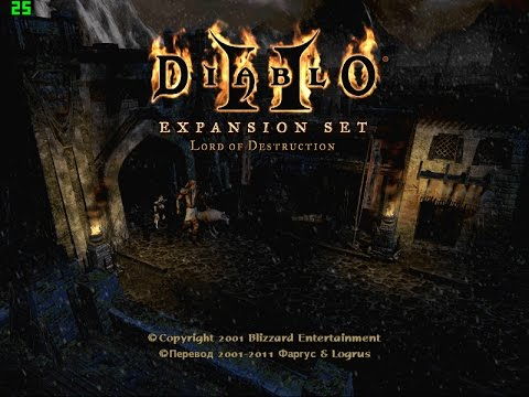 1. Diablo II: Lord of Destruction Игра на века