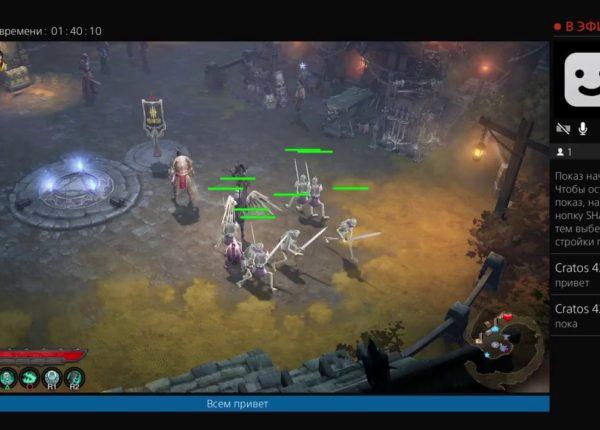 Diablo III - на PS4 ,качаем некроманта
