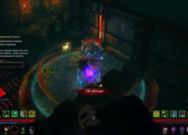 Diablo III. GamePlay PS4 на двоих