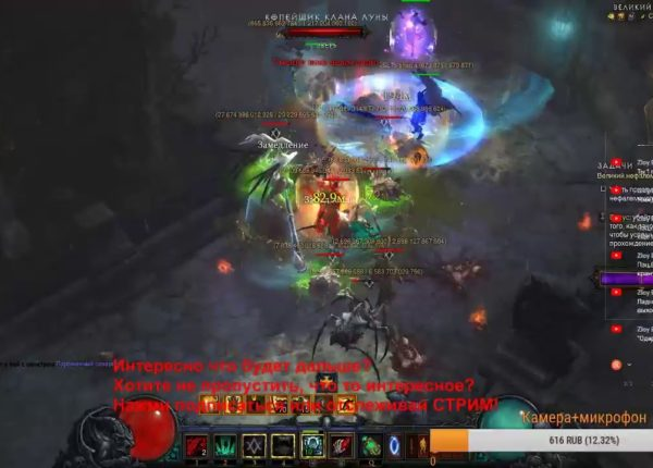 Diablo 3: Сезон 17 Некромант через кольцо смерти