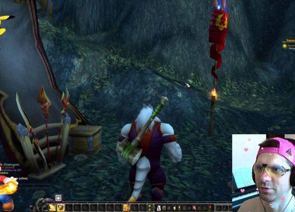 АСМР ГЕЙМИНГ ВОРЛД ОФ ВОРКРАФТ ASMR GAMING World of Warcraft ЧАСТЬ 2
