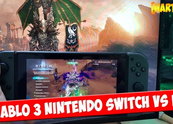 Diablo 3. Nintendo Switch vs ПК