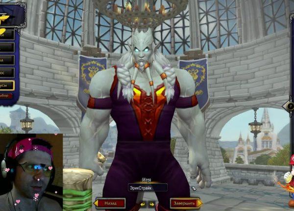 АСМР ГЕЙМИНГ ВОРЛД ОФ ВОРКРАФТ ASMR GAMING World of Warcraft ЧАСТЬ 1