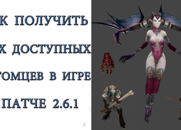 Diablo 3: как получить всех доступных питомцев в игре