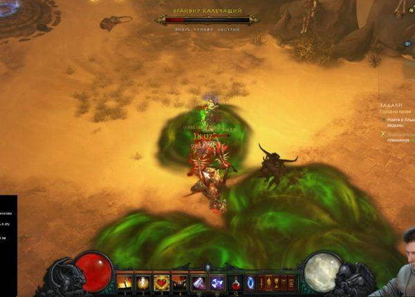 Diablo 3 Reaper of Souls [ИгроПроходимец] - Part 11