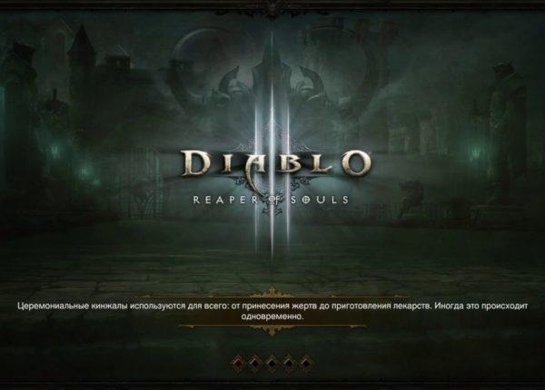 Diablo 3. БАГ с первозданными предметами. Задавайте вопросы в комментариях.