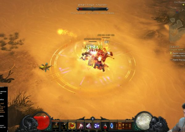 Diablo 3 Reaper of Souls [ИгроПроходимец] - Part 09