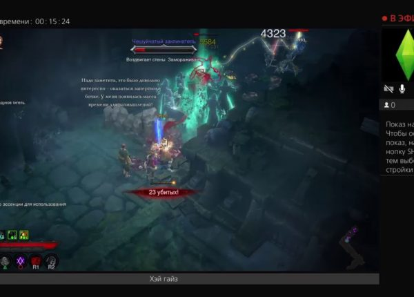 Diablo 3 некромант (истязание) - акт 2
