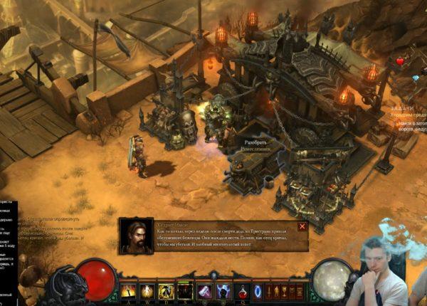 Diablo 3 Reaper of Souls [ИгроПроходимец] - Part 13
