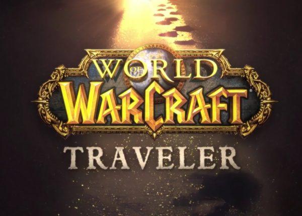 Серия книг «World of Warcraft: Traveler» (RU)