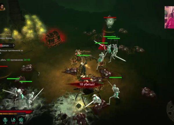 Diablo 3 ! Пауки   Когда Твоя Фобия Это ПАУКИ  ! 18+ PS 4 !
