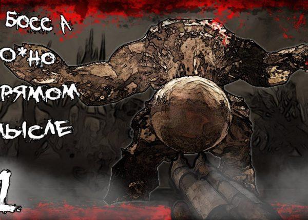 Painkiller Крещеный кровью #11 Не босс а ГО*НО в прямом смысле