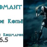 Diablo 3: TOP LoN Некромант Трупное копье в сете Наследие Кошмаров 2.6.5