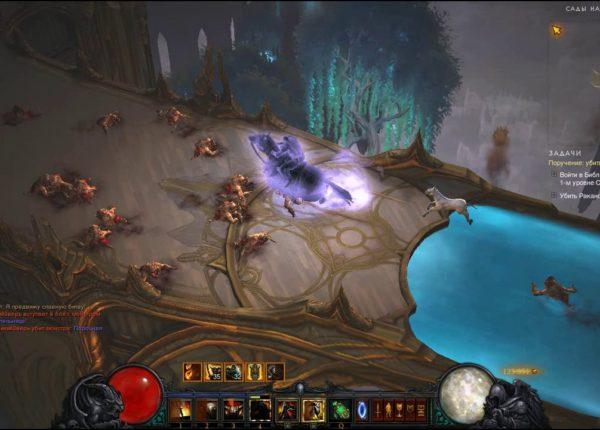 Diablo 3 ROS - Изуал и Раканот