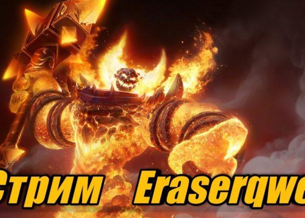 Огненные просторы кАнтент II - WowCircle Cataclysm x5 - II