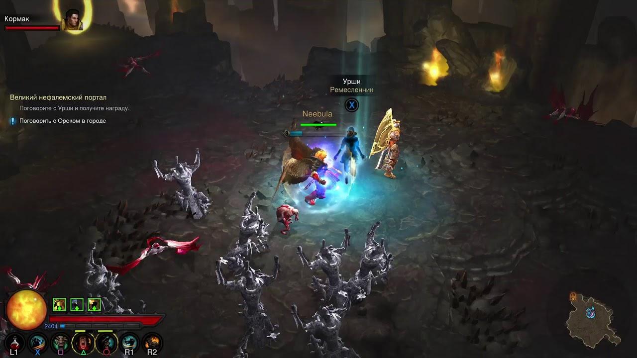 Diablo 3 : Без читов 100 + портал