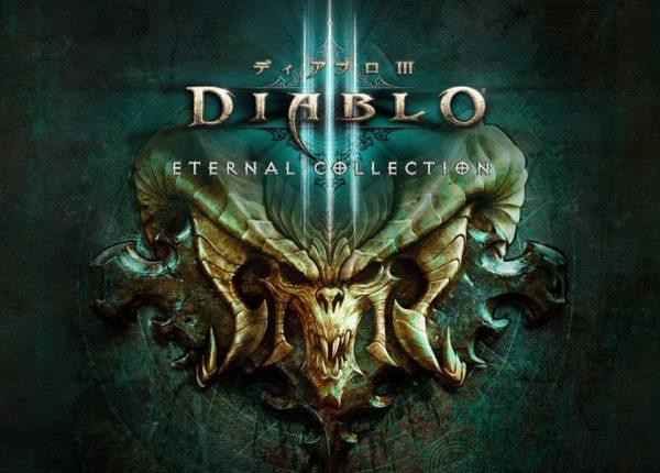 Diablo 3 eternal collection на ps4 Часть 2