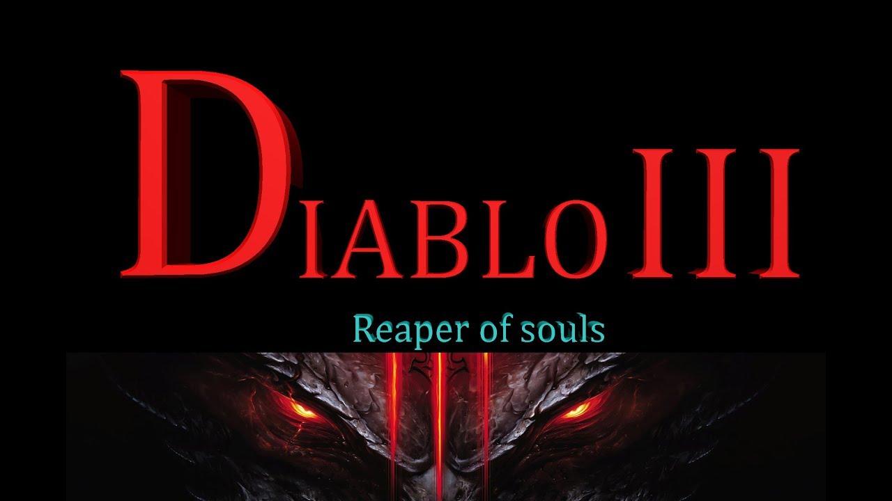 на пути к 100 порталу Diablo III reaper of souls