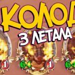 3 НОВЫЕ ОТК (аниме) КОЛОДЫ - Hearthstone Проект Бумного дня! (КД#151) 🦄