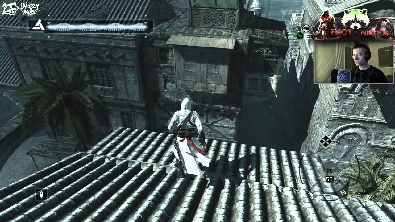 Assassin's Creed Прохождение Part 11