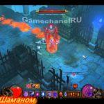 """Мини-боссы Diablo 3 """"Надзиратель"""""""
