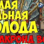 САМАЯ СИЛЬНАЯ КОЛОДА В Hearthstone - ГАЛАКРОНД ВОИН