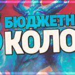 ТОП 5 БЮДЖЕТНЫХ КОЛОД в Hearthstone - Натиск Драконов