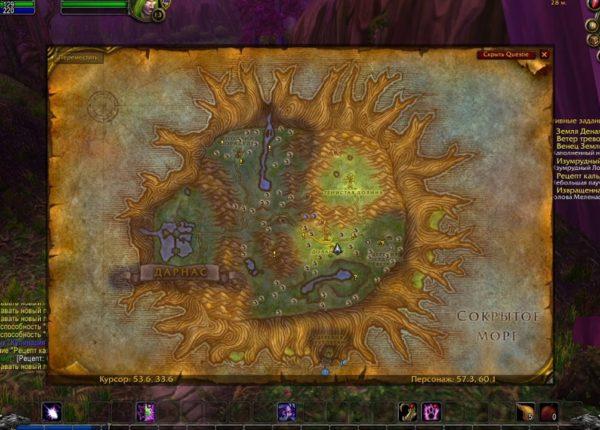 World Of Warcraft Classic. Друид, ночной эльф. Часть 2