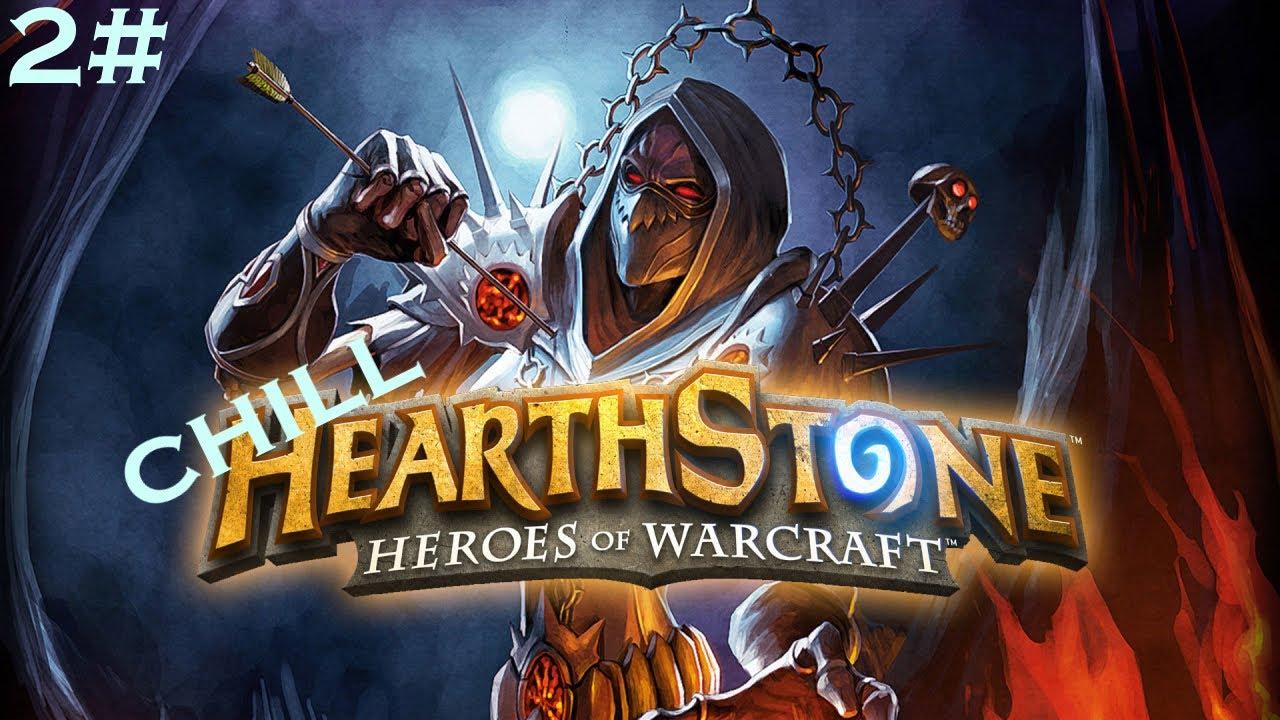 Chill hra | Heartstone #2